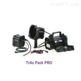 TrAc Pack PRO紫外线灯