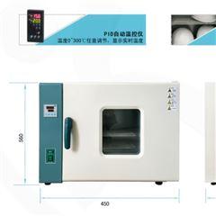 SJ705C*安全帽高温预处理箱检测仪