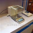 TG328A機械天平全自動分析天平