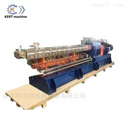 热切塑料造粒机 KET系列双螺杆挤出机 65机