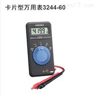 卡片型万用表9770针形测试线日本日置HIOKI
