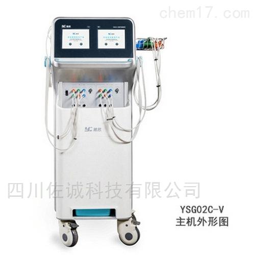 YSG系列动态干扰电疗仪/干涉波疼痛治疗仪