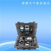 SYQ-SC5小型农业气象观测仪价格