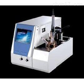 ZRX-16530闭口闪点测定仪