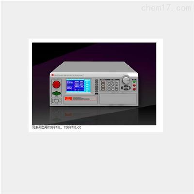 供应长盛CS9020S智能宽频多功能校验装置
