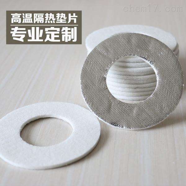 新疆异形陶瓷纤维垫片