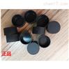 美國斯派超油料光譜分析儀高溫黑色油盒