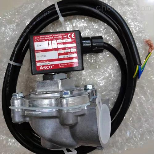 适用于除尘的PVG353A044,ASCO脉冲阀