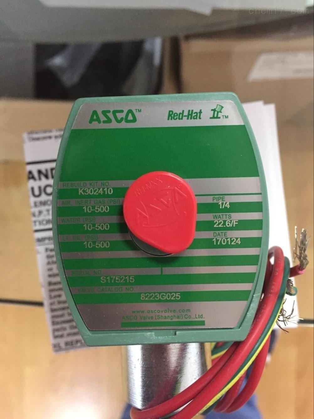 美国ASCO电磁阀正品 阿斯卡原装
