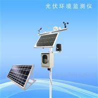 草原生态监测气象站SYQ-CY1