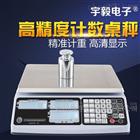 ML104T電子天平