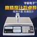 ML104T电子天平