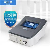 HED-YG-ZD粮食局用小麦呕吐毒素检测仪