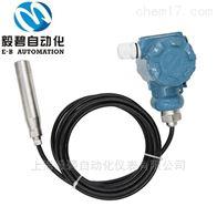 TPS-400缆线直投式液位变送器