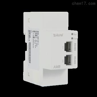 AMB100-A安科瑞智能小母线监控装置多功能监测