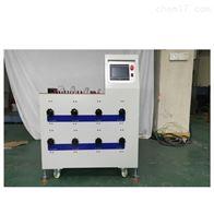 ZJ-CWSJ插头插座温升测试仪 8工位