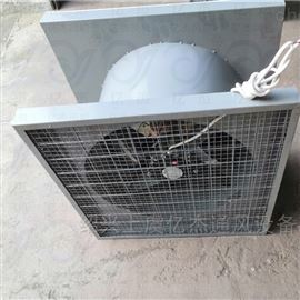 ZTF、LNF、NDF、YBF型低噪声智能轴流风机 智能风机 温控风机