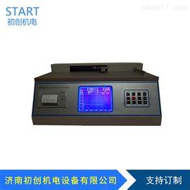 CMXD-01纸张摩擦系数仪