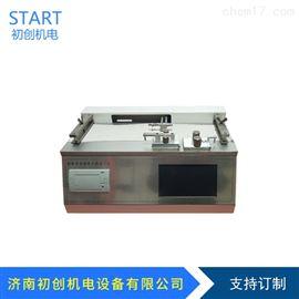 MXD-02FZ/T 01054-2012 织物动静摩擦系数