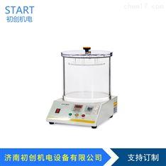 包装密封度测试仪