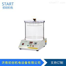 MFY-01食品包装密封测试仪