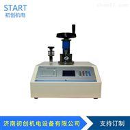 CHNP-02纸板耐破度测定仪