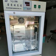 MJ-100霉菌培养箱厂家直供