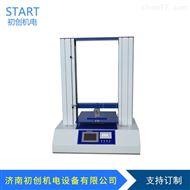 CHY-350纸管压缩试验仪