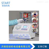 CHY-01电子环压试验仪