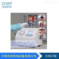 电子环压试验仪