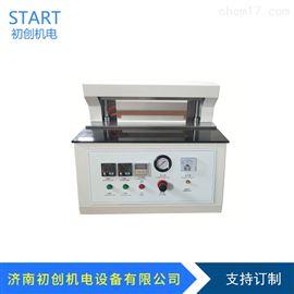 CH-RFY-01A薄膜热封试验仪