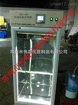 HSP-150150升恒温恒湿培养箱
