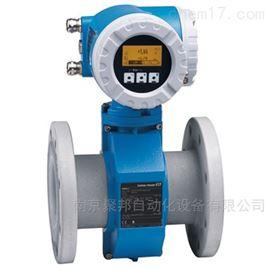 进口E+H 53PDN50 电磁流量计