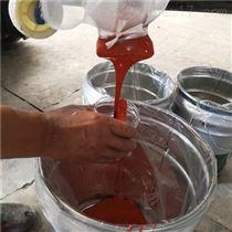 彩钢翻新防水胶