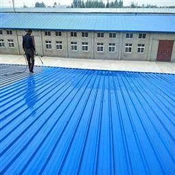 彩钢金属层面防水翻新