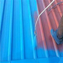工业水性彩钢翻新漆