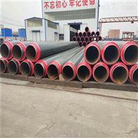 管径273聚乙烯防腐发泡保温管