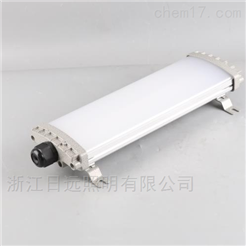 RYBL121防爆节能LED灯荧光灯