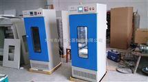 BS-1E带液晶控制振荡培养箱