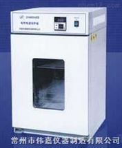 GH3000隔水式培养箱