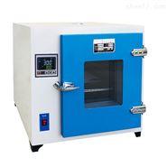 滬粵明液晶屏電熱恒溫培養箱303A-4S