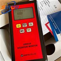 SW83A个人剂量仪