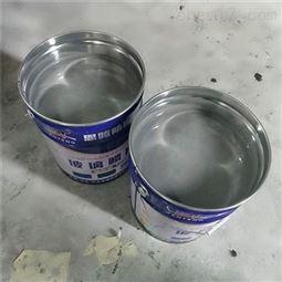 耐高温玻璃鳞片防腐涂料