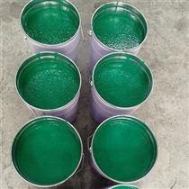 环氧树脂玻璃鳞片防腐胶泥