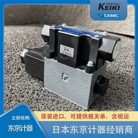 东京计器电磁阀DG4V-3-6C-M-P7-H-7-56-JA70