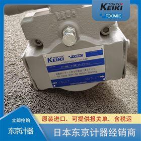东京计器代理柱塞泵P40VFR-12-CC-21-J