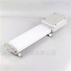 RYBL121-E防爆节能LED应急荧光灯