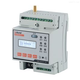 ARCM300D-Z安科瑞单相漏电报警器全电量监测漏电探测器