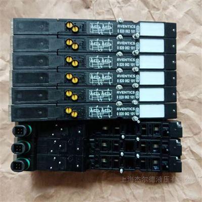0820055501-0820 055 051Rexroth电磁阀AVENTICS换向阀二位五通现货