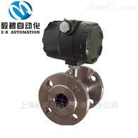 EB-LWGY24V供电涡轮流量计